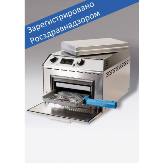 "Стерилизатор ""ИОНТО СТЕРИЛ УЛ"""